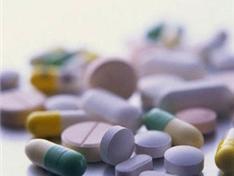 Аптеки Тобольска