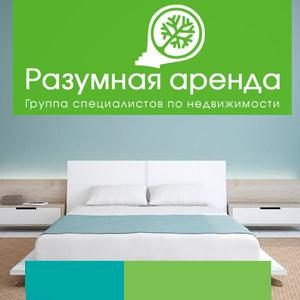 Аренда квартир и офисов Тобольска