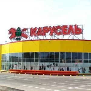 Гипермаркеты Тобольска