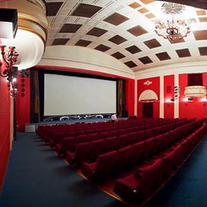 Кинотеатры Тобольска