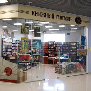 Книжные магазины Тобольска