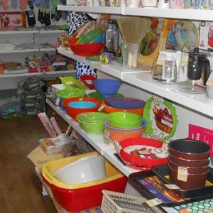 Магазины хозтоваров Тобольска