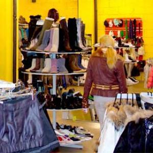 Магазины одежды и обуви Тобольска