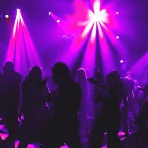 Ночные клубы Тобольска