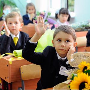 Школы Тобольска