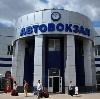 Автовокзалы в Тобольске