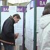 Центры занятости в Тобольске