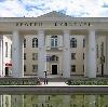 Дворцы и дома культуры в Тобольске
