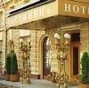 Гостиницы в Тобольске