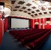 Кинотеатры в Тобольске