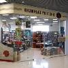 Книжные магазины в Тобольске
