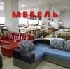Магазины мебели в Тобольске