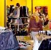 Магазины одежды и обуви в Тобольске