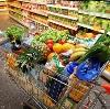 Магазины продуктов в Тобольске