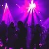 Ночные клубы в Тобольске