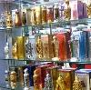 Парфюмерные магазины в Тобольске