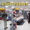 Спортивные магазины в Тобольске