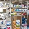 Строительные магазины в Тобольске