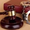 Суды в Тобольске