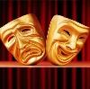 Театры в Тобольске