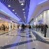 Торговые центры в Тобольске