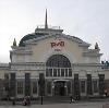 Железнодорожные вокзалы в Тобольске