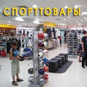 Спортивные магазины Тобольска